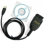 VCDS (vagcom) 10.6 HEX-USB+CAN Interface